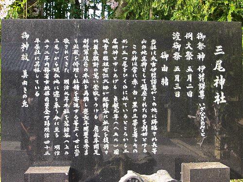 三井寺 (200)
