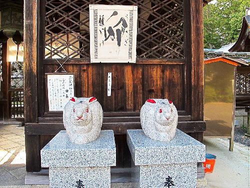 三井寺 (194)