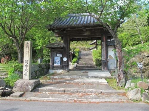 湖南山寺 (4)