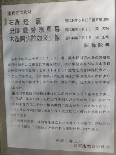 湖南山寺 (5)