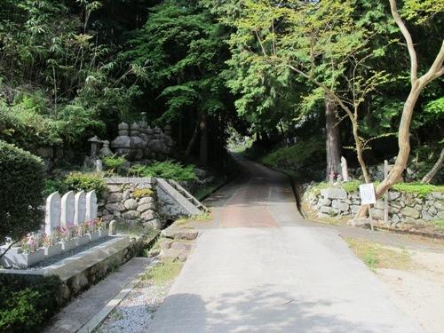 湖南山寺 (17)