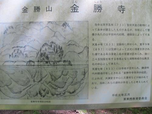 湖南山寺 (29)