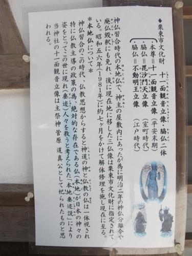 湖南山寺 (58)