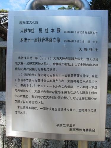 湖南山寺 (67)