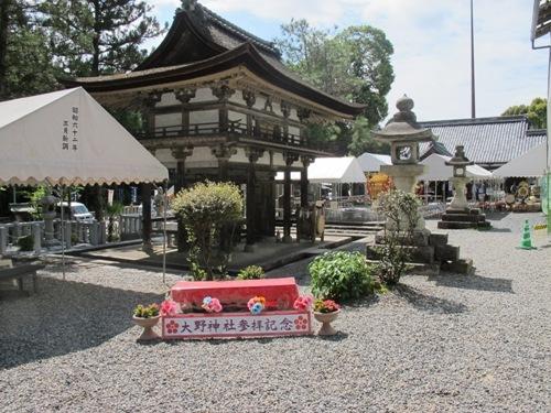 湖南山寺 (60)
