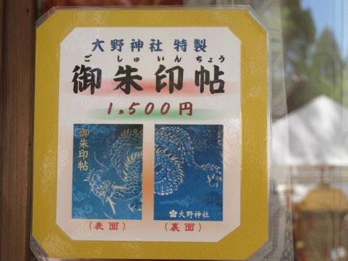 湖南山寺 (61)