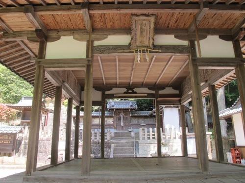 湖南山寺 (88)