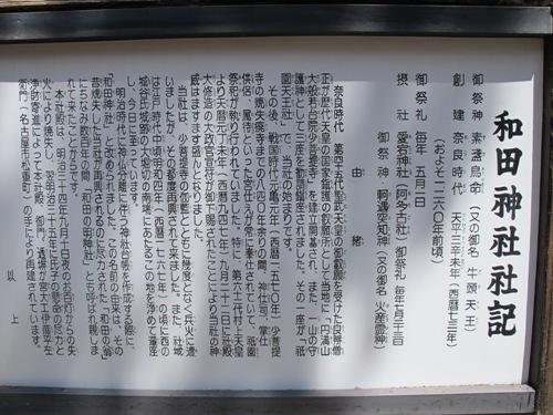 湖南山寺 (94)