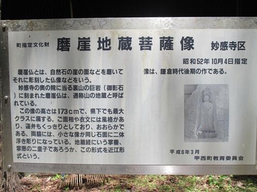 湖南山寺 (151)