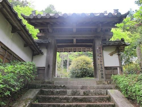 湖南山寺 (158)