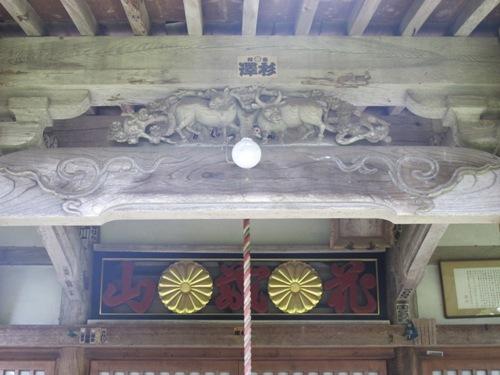 湖南山寺 (162)
