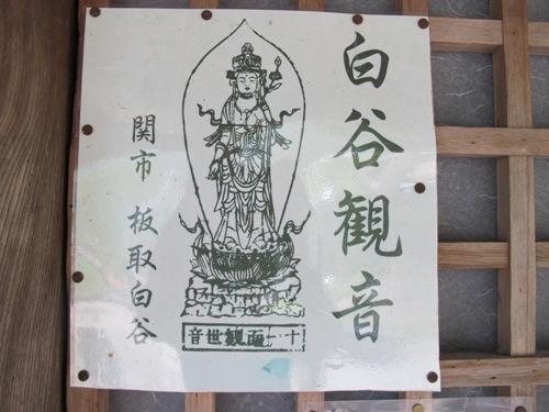 高賀_1375 (26)