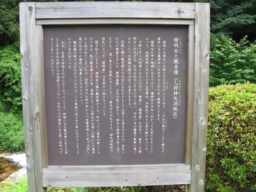高賀_1375 (89)