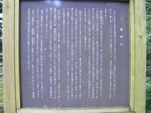 高賀_1375 (81)