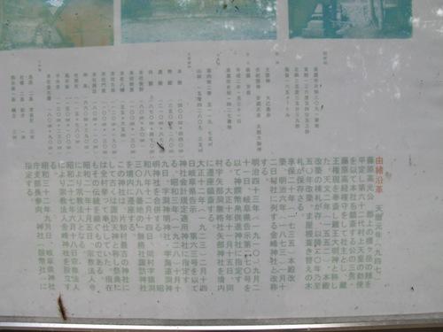 高賀_1375 (99)