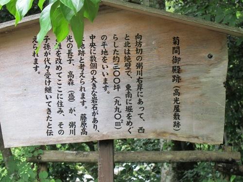 高賀_1375 (154)