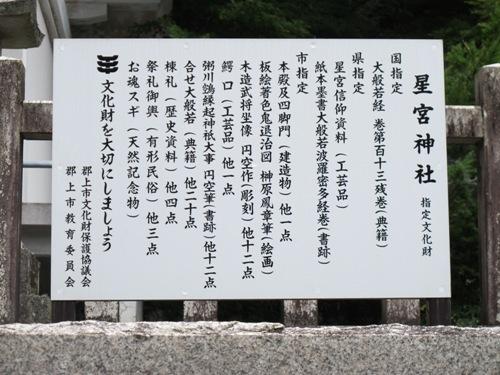 高賀_1375 (175)