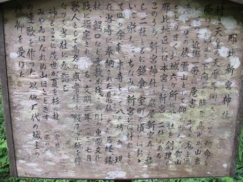 高賀_1375 (191)