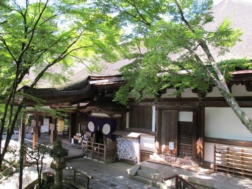 石山笠取 (84)
