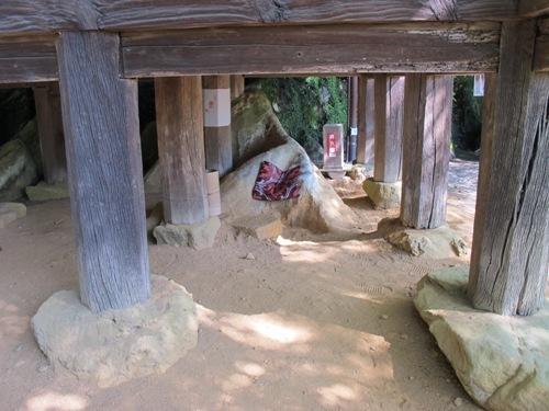 石山笠取 (90)