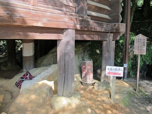 石山笠取 (91)