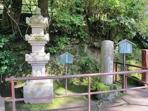 石山笠取 (94)