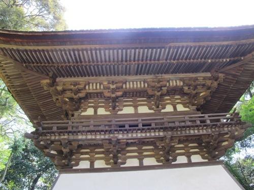 石山笠取 (97)
