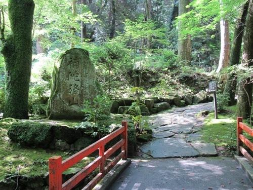 石山笠取 (123)