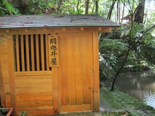 石山笠取 (127)