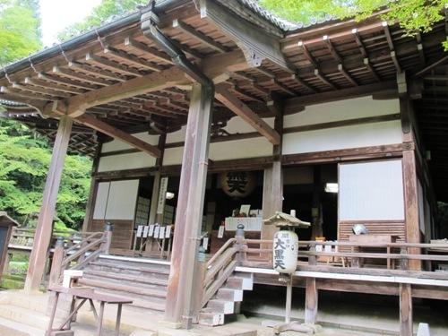 石山笠取 (134)