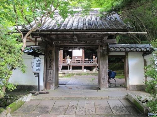 石山笠取 (137)