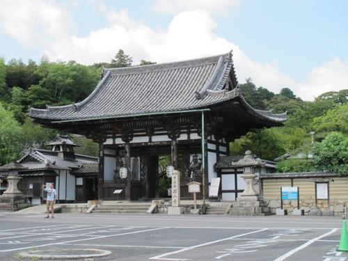 石山笠取 (144)