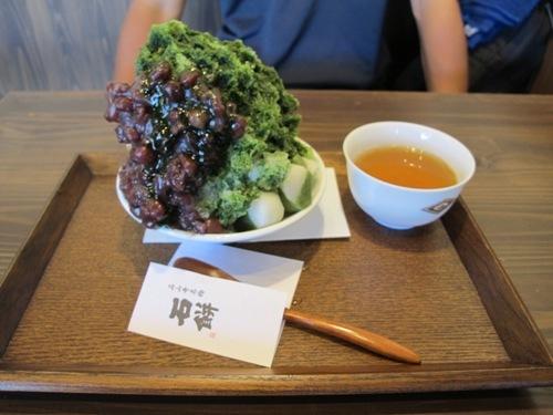 石山笠取 (146)