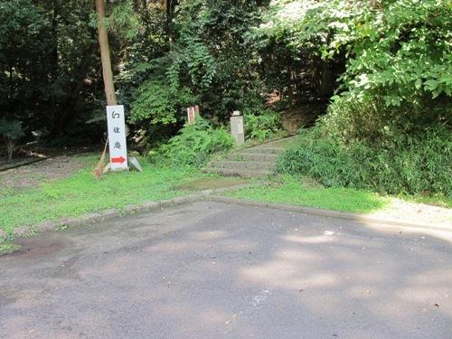 石山笠取 (155)