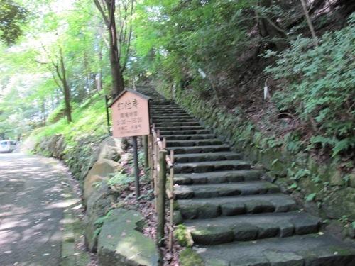 石山笠取 (177)