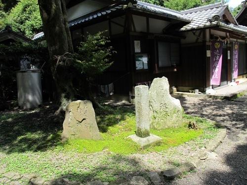 石山笠取 (175)
