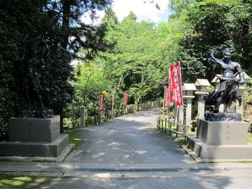 石山笠取 (191)