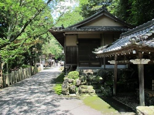 石山笠取 (192)