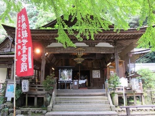 石山笠取 (196)