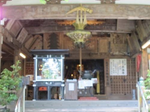 石山笠取 (197)