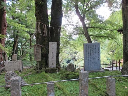 石山笠取 (200)