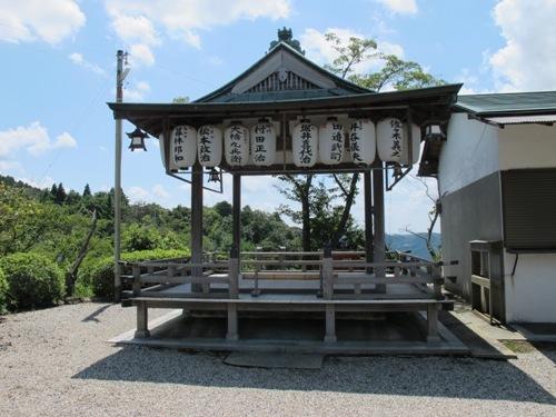 石山笠取 (211)