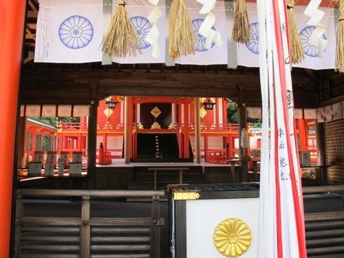 石山笠取 (236)