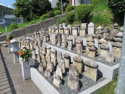 石山笠取 (250)