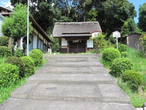 石山笠取 (251)