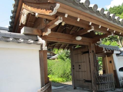 石山笠取 (255)