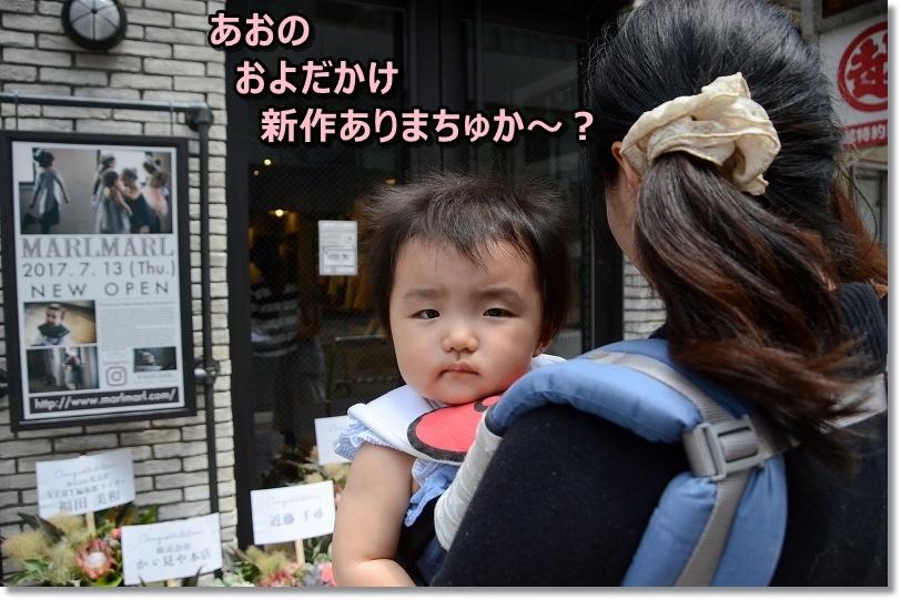 DSC_6958名古屋店 グランドオープン