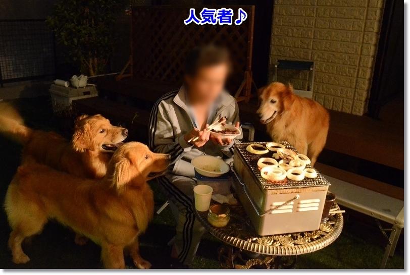 DSC_8447食べ続ける人が一番好き♪