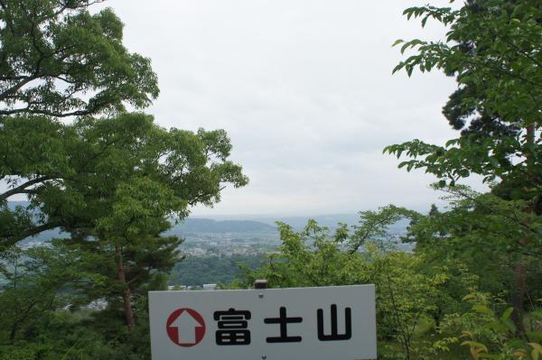 砥石米山04