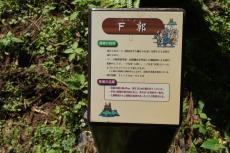 増山城09